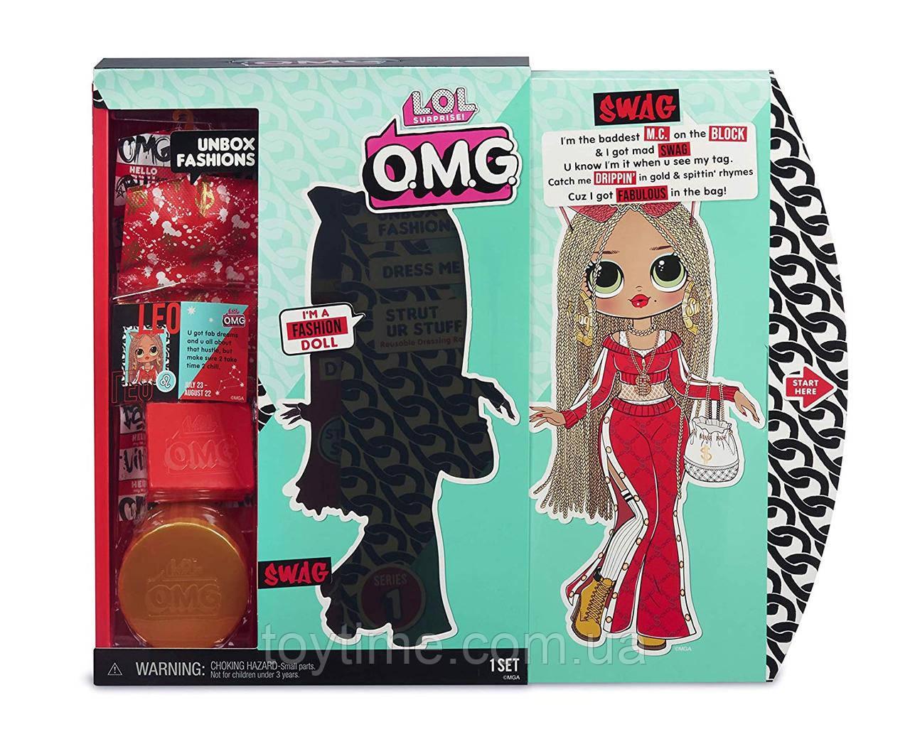 ЛОЛ O.M.G. Леди DJ / L.O.L. Surprise! O.M.G. Swag Fashion Doll