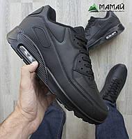 Кросівки чоловічі Nike Air Max репліка  №1980/3
