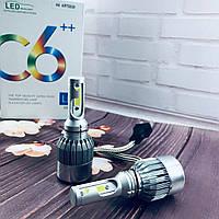 Світлодіодні лампи Led C6 H4 5500 Лм, набір ксенон,біксенон