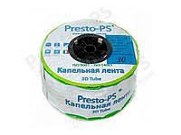 """316770. Крапельна стрічка, еммітерна 3D Tube (2,7л/ч) (30см) 500м3D-30-500 ТМ""""PRESTO-PS"""""""