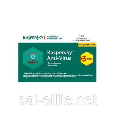 Антивирус Kaspersky Anti-Virus 2017 1 ПК 1 год + 3 мес Renewal Card (KL1171OOABR17)