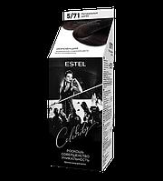 Краска-уход для волос ESTEL Celebrity (5/71) Натуральный шатен