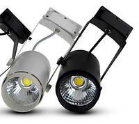 Трэковый светильник 30 W
