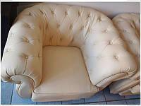 Кресло Cosmo 1S бежевое (Диал ТМ)