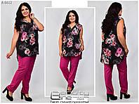 Брючный женский костюм одежда большого размера Размеры:  54.56.58.60.62.64 .66