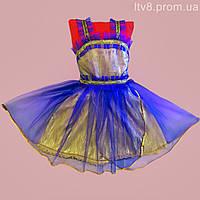 Нарядное детское платье желто синее / золотисто синее. Смотрите видео в описании.