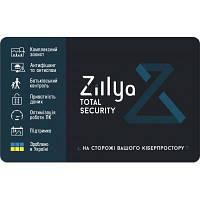 Антивирус Zillya! Total Security на 1год 2 ПК, скретч-карточка (4820174870164)