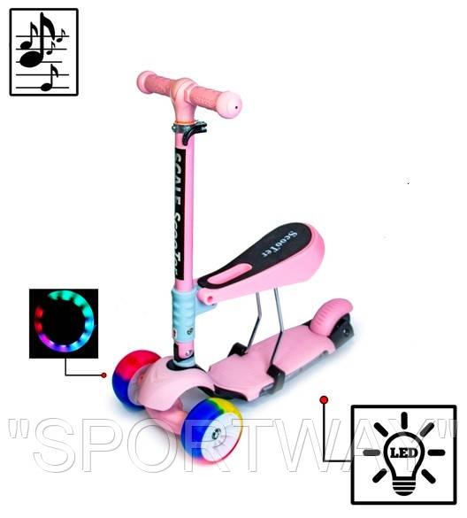 Самокат-беговел Maxi Scooter 3in1. Lilac. Складная ручка! C подсветкой и музыкой!