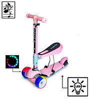 Самокат-беговел Maxi Scooter 3in1. Lilac. Складная ручка! C подсветкой и музыкой! , фото 1