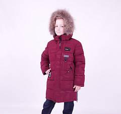 Зимние куртки, пуховики, пальто для мальчиков