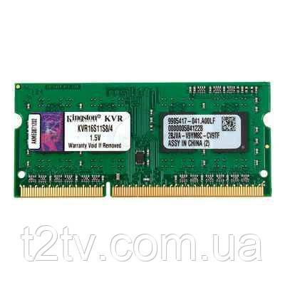 Модуль памяти для ноутбука SoDIMM DDR3 4GB 1600 MHz Kingston (KVR16S11S8/4)