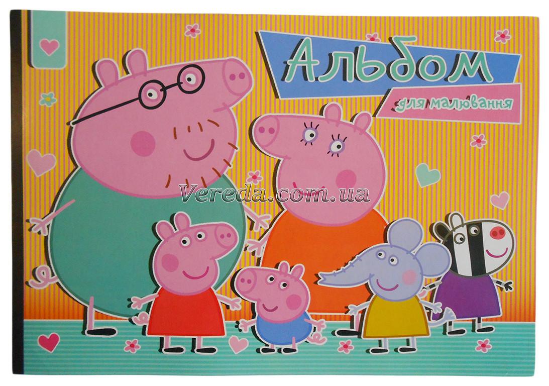 Альбом для рисования на пружине 30 листов, свинка Пепа