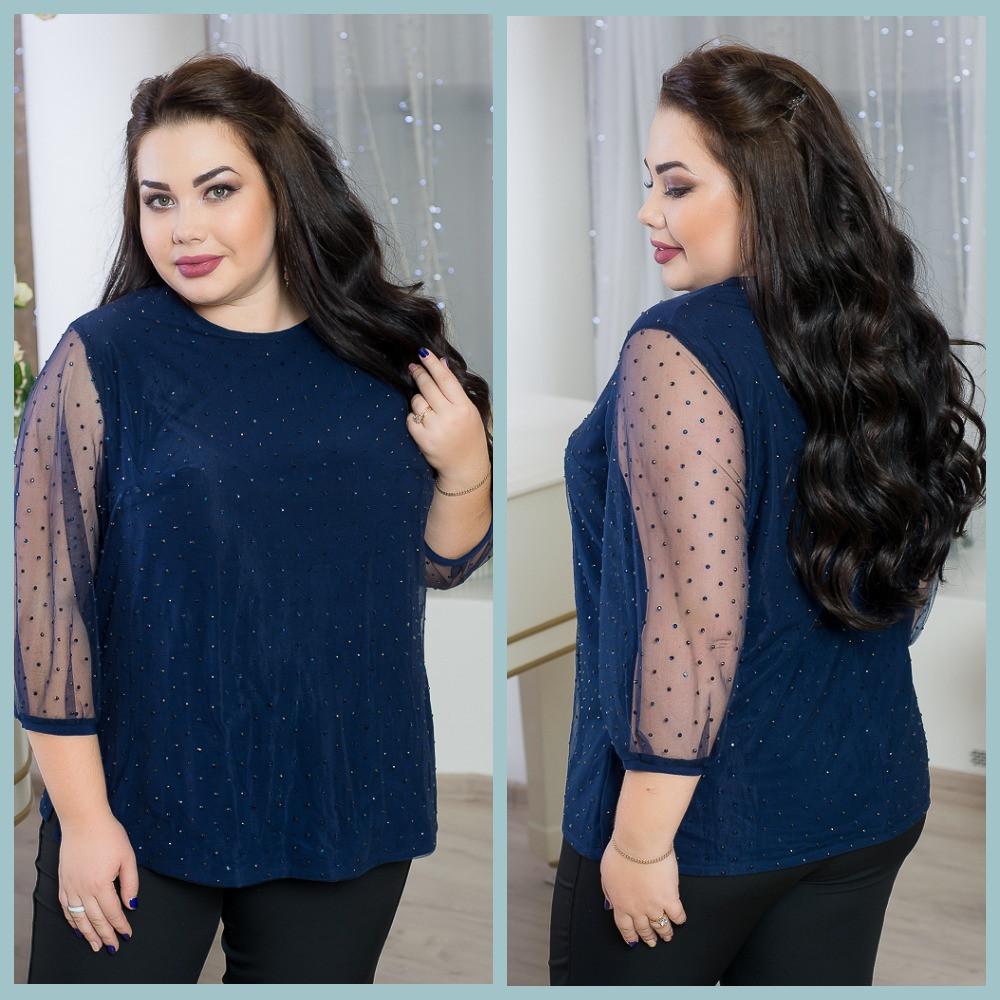 Изящная женская блуза   из роскошной сетки с мерцающими кристаллами с 48 по 98 размер