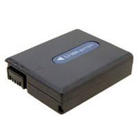 Акумулятор Sony NP-FF50/51 (Digital)