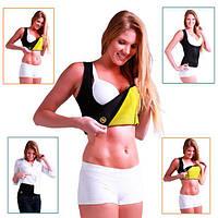 Майка с открытой грудью для похудения Yoga VEST  с открытой грудью