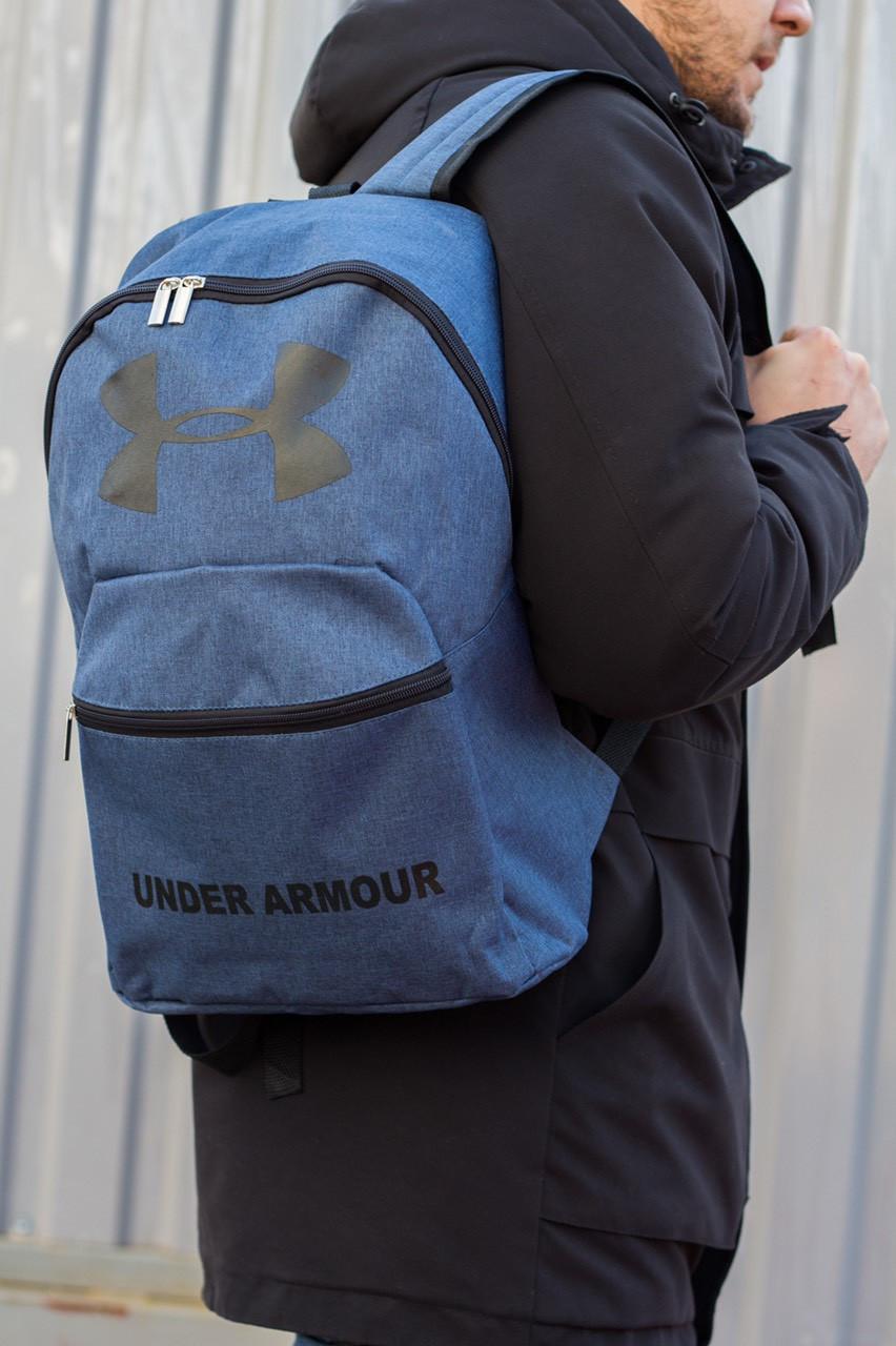 Спортивный рюкзак городской оптом