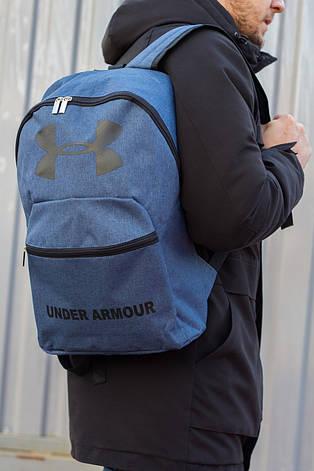 Спортивный рюкзак городской оптом, фото 2
