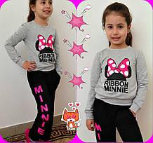 Спортивный костюм для девочки RIBBON MINNIE 122-140 см