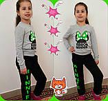 Спортивный костюм для девочки RIBBON MINNIE 122-140 см, фото 2