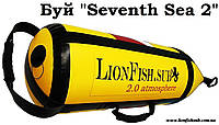 """Буй """"Seventh Sea 2.0 LionFish.sub"""" для Подводной Охоты, Дайвинга и Фридайвинга из ПВХ, фото 1"""