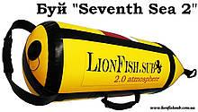 """Буй """"Seventh Sea 2.0 LionFish.sub"""" для Подводной Охоты, Дайвинга и Фридайвинга из ПВХ"""