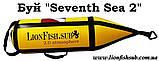 """Буй """"Seventh Sea 2.0 LionFish.sub"""" для Подводной Охоты, Дайвинга и Фридайвинга из ПВХ, фото 2"""