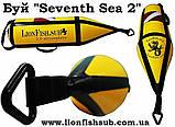 """Буй """"Seventh Sea 2.0 LionFish.sub"""" для Подводной Охоты, Дайвинга и Фридайвинга из ПВХ, фото 10"""