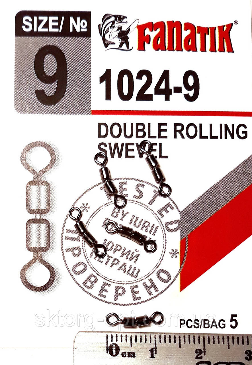 Вертлюг двойной FANATIK Rolling 1024-9