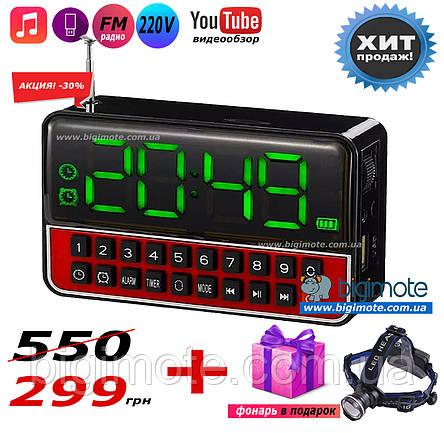 Качественный FM радио, Купить радиоприемник, радиоприемник купить, купить радио,, фото 2
