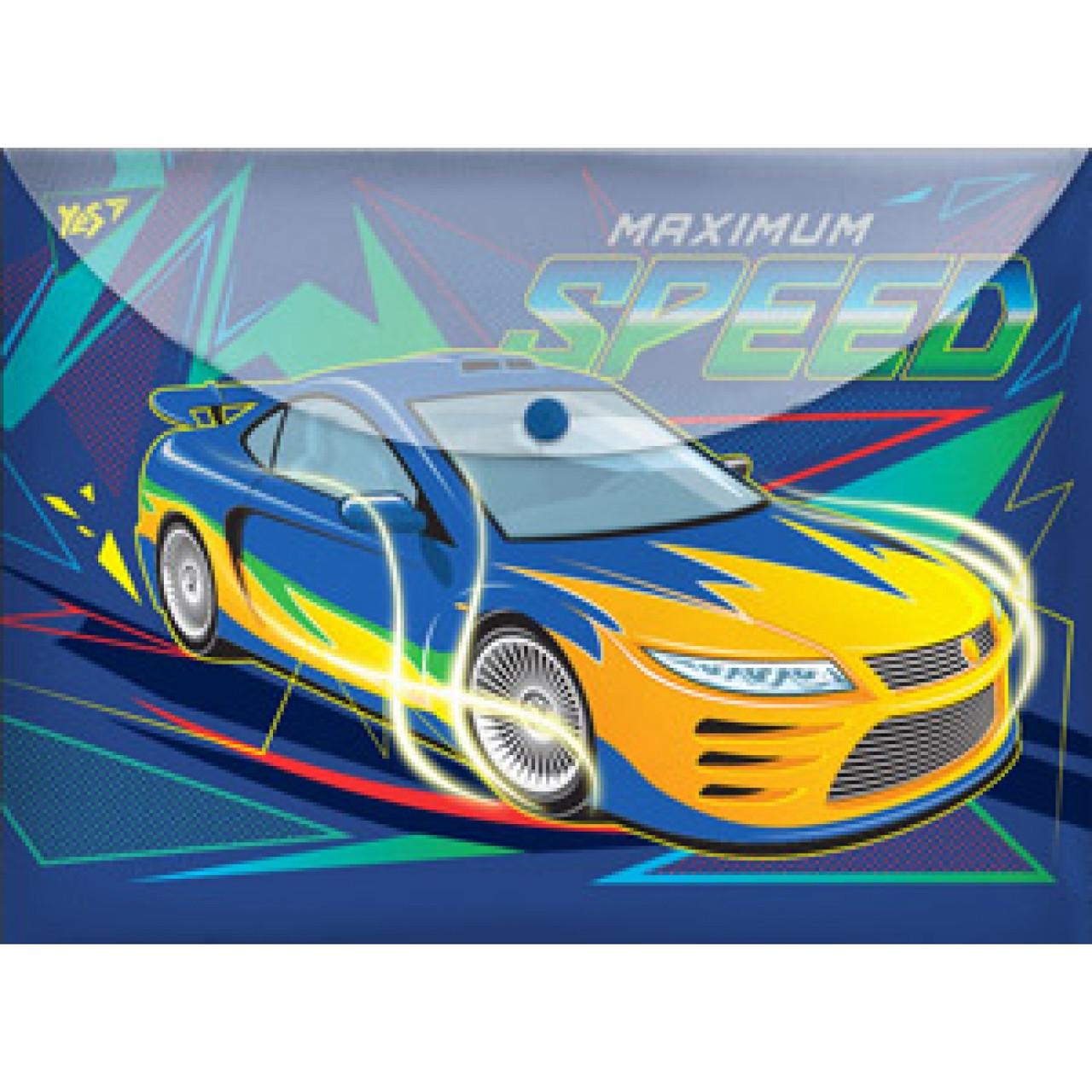 "Папка-конверт на кнопке А4 ""Speed car"""