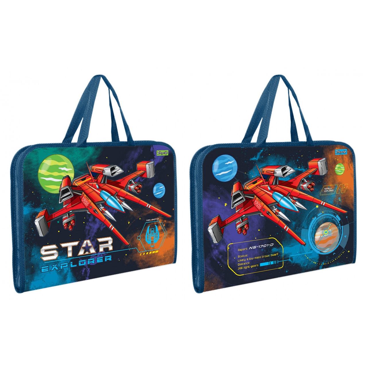"""Папка-портфель на молнии с тканевыми ручками """"Star Explorer"""""""