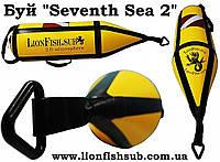 """Буй """"Seventh Sea 2.0 LionFish.sub"""" для Поддержания Подъемной Силы в 50кг на глубине 20м/ПВХ, фото 1"""