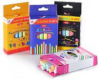 Цветные мелки для рисования 12шт, мел цветной для доски