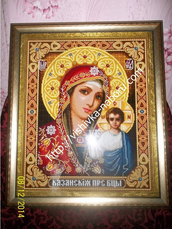 "Алмазная вышивка ""Богородица Казанская"""