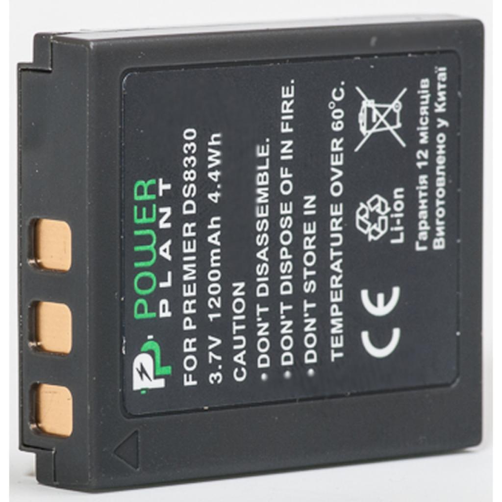 Аккумулятор к фото/видео PowerPlant UFO DS-8330 (DV00DV1252)