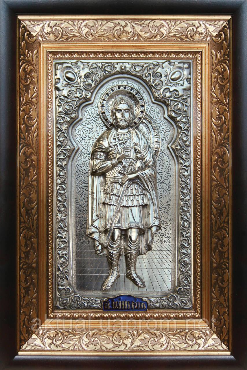 икона святой Иоанн Воин