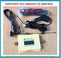Комплект SB 980-1815 DCS 1800/4G LTE 1800 МГц 60 dbi с внутренней антенной на липучке