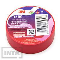 Изолента 3M™ 1500, красная, фото 1
