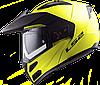 Мотошолом LS2 FF324 METRO EVO SOLID GLOSS (жовтий)