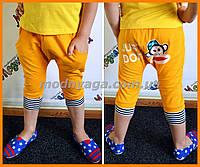 Детские шорты  Галифе | Бриджи для детей