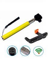 Монопод (палка) для селфи.Bluetooth  Z07-5 Yellow