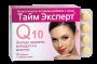 """Витамин против старения """"Коэнзим Q10  с витамином Е""""-Тайм эксперт-  для красоты и здоровья  (таб.60"""