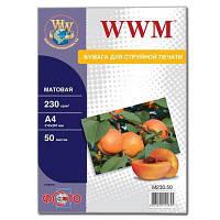 Бумага WWM A4 (M230.50)
