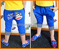 Детские шорты  для мальчика купить | Недорогие шорты для мальчиков