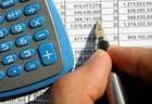 Ведение бухгалтерского учета в Донецке