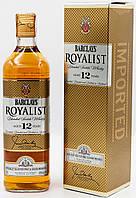 Виски Barclays Royalist 12 YO Whiskey 40% 0.7L, фото 1