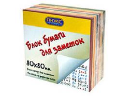 Бумага для заметок Блок цветной 80*80*40 мм