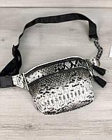 Стильная сумочка на пояс Элен черная и белая рептилия