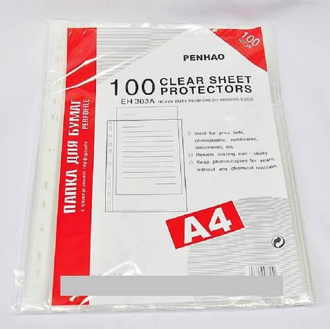 Файлы А4 цена за упаковку 100шт., фото 2