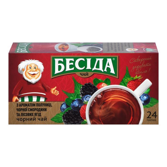 Чай Беседа с ароматом лесных ягод, 24 пакетика